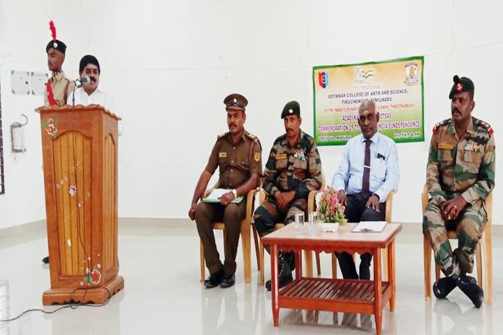 NCC Army Wing Celebrates Azadi Ka Amrit Mahotsav